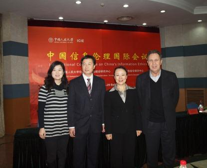 China Infoethics 2010